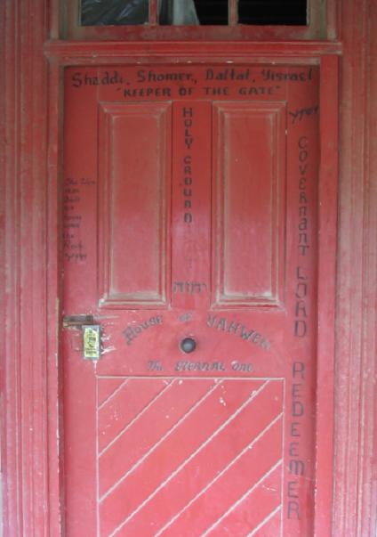 11a red door